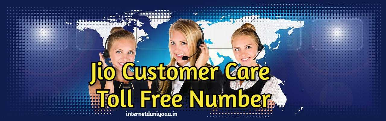 Jio helpline number | Jio customer care number Toll Free Number - Internet Duniya