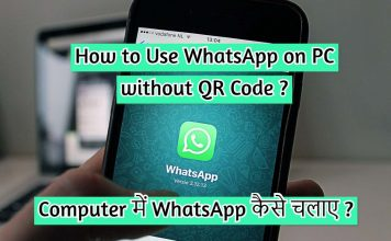 How to use Whatsapp on PC without QR Code and Bluestacks ? - Internet Duniya