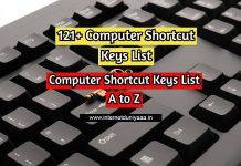 121+ Computer Shortcut Keys List _ Shortcut Keys Of Computer A to Z - Internet Duniya