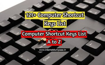 121+ Computer Shortcut Keys List _ Shortcut Keys Of Computer A to Z - Internet Duniya