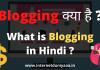 What is Blogging in Hindi ? Blogging Kya Hai in Hindi ? - Internet Duniya